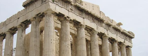 Parthenon Ausschnitt