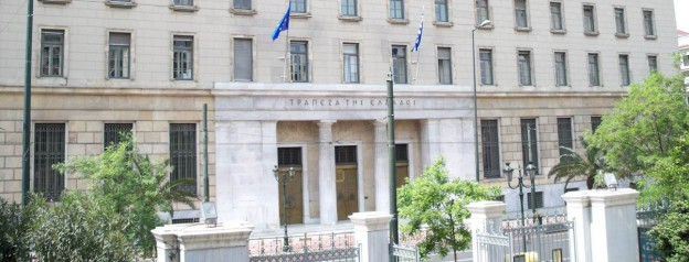 Hauptgebäude Bank von Griechenland